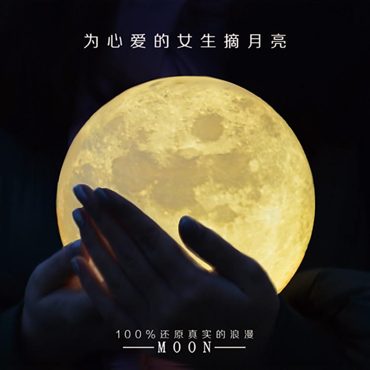3D print de maan maan lamp lamp opladen creatieve prive custom gift maan nachtlampje Luna - 4