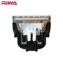 RIWA K3 машинка для стрижки волос лезвие из нержавеющей стали голова аксессуары для укладки волос
