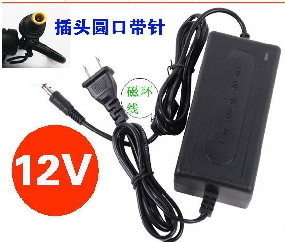 US $16 25 14% OFF|Free shipping AC Power Adapter charger For Canon CanoScan  4200F 4400F Scanner-in Laptop Adapter from Computer & Office on