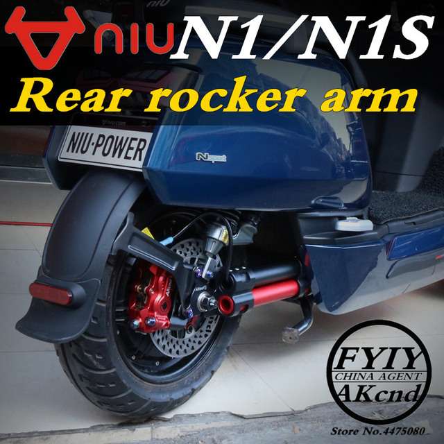 AKCND Motorcycle rear Suspension ALuminum Alloy Scooter Rear Swing Arm Modified Fork For niu n1/n1s Electric vehicle Scooter