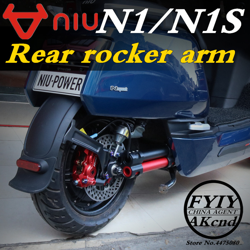 AKCND мотоцикла задняя подвеска из алюминиевого сплава скутер спереди и сзади с поворотным механизмом изменение вилка для niu n1/n1s Электрический скутер-in Рычаги, веревки и кабели from Автомобили и мотоциклы