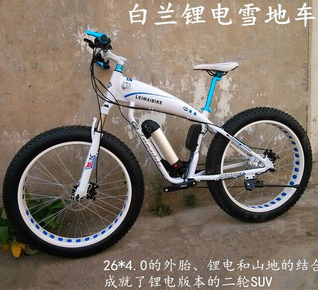 9ce7bb03340 Kalosse M4000 27speed 26*4.0 tires Beach bicycle electric snow bike 48V  350W electric mountain bike