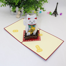 3D Laser Card Handmade Carving Blessed Lucky Lovely Japanese Fortune Cat Paper Invitation Greeting Cards Business