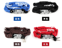 2016 Outdoor Safe Steel Bike Chain Lock 90cm 6cm Bicycle Parts 4 Color