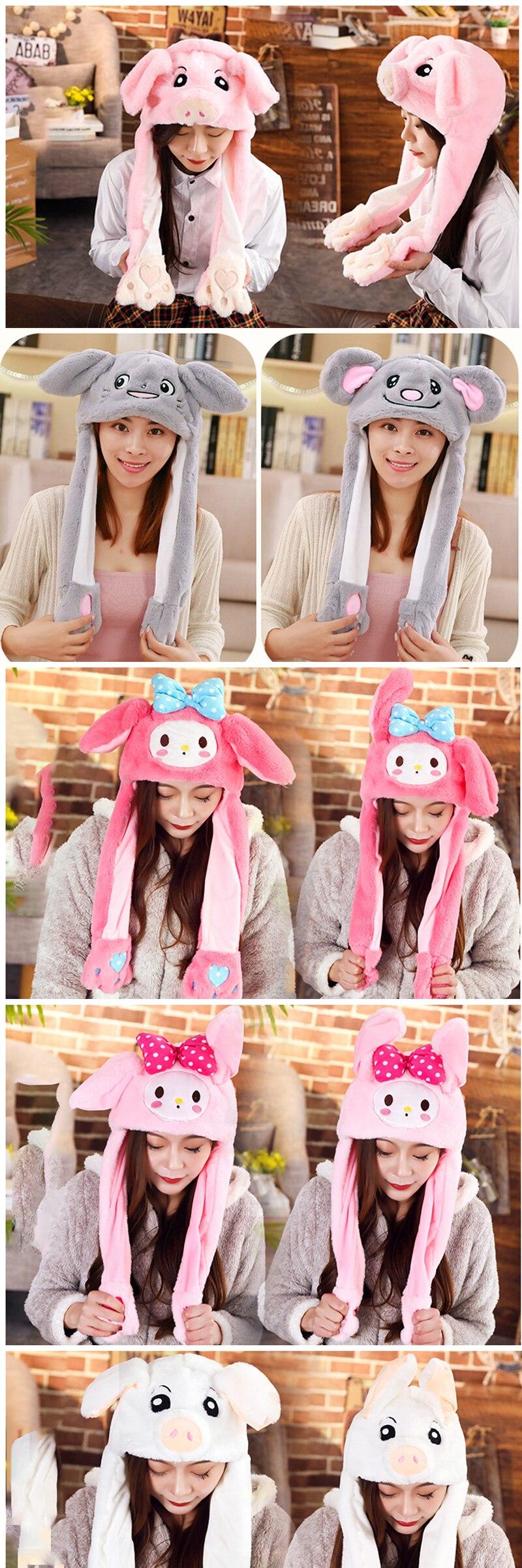 2019 новые шляпы мультфильм движущихся уши милый кролик игрушка подушка Каваи шляпа смешной шляпе для девочек Шапочка дети плюшевые игрушки Рождественский подарок