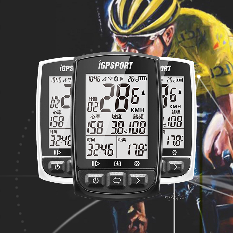 iGS50E 40 hours long battery life gps sport bike gps bicycle gps bike computer workable with speed cadence,heart rate 5pcs long life high speed steel with