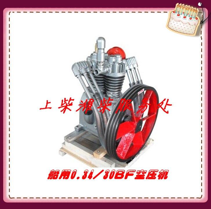 Combinaison de compresseur d'air marine 0.34/30BF pour Weichai 6160,6170, Zi Cai