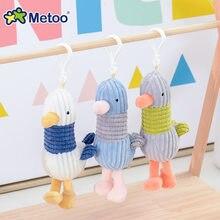 Metooかわいいアヒルペンダントかわいい動物人形ソフトぬいぐるみ品質の赤ちゃん誕生日ギフト女児装飾なだめる人形