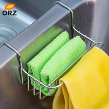 ORZ Kitchen Sink Organizer Stainless Steel Hanging Sponge Holder Towel Rack Drainer Basket Cleaning Tool Storage