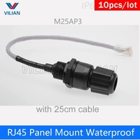 Metal Shielding CAT5E socket Outdoor waterproof RJ45 Panel Mount LAN Connector with Network Cable 20cm Ap Box Adapter 8P8C 10u