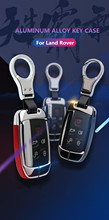 Car Key Case Cover Set For Land Rover, Range Rover Sport Evoque Freelander2 For Jaguar XF XJ XJL XE C-X16