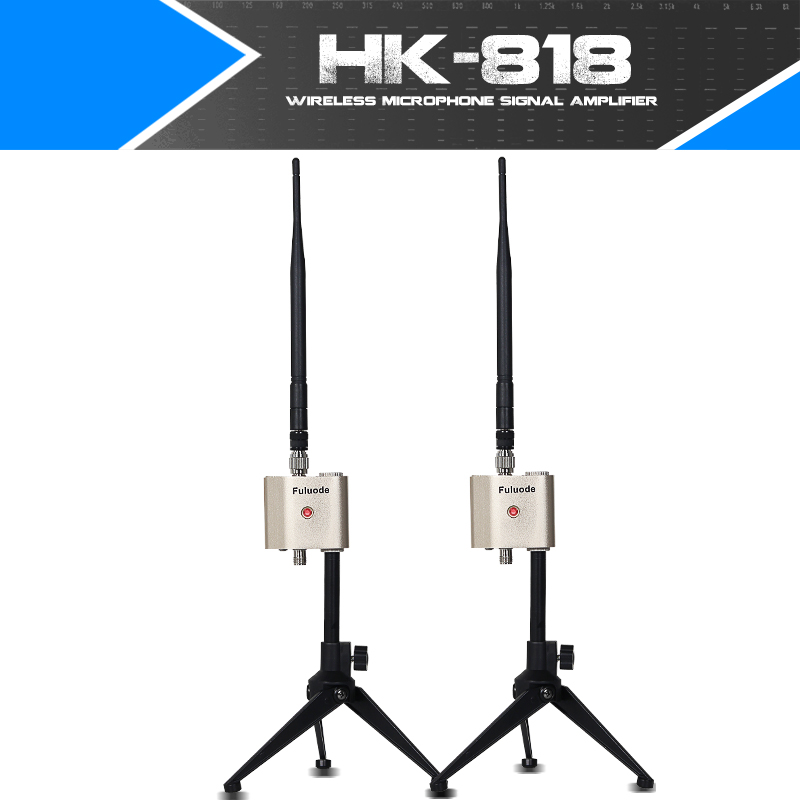 Wireless Microphone Signal Enhanced Remote Receiving High Frequency Receiver 2 Antenna Amplifier Set Supports Logo OEM