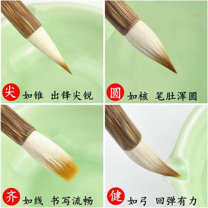 da Escova Escrita Chinesa Zhong Kai Mo Bi Xing shu, Kai shu, li shu