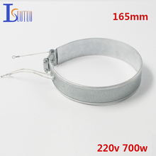 165mm 220V 700W thin band heater for electric cooker household electrical appliances parts heating element