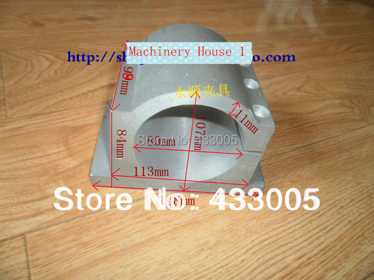 Free shipping Lengthened 98mm Diameter 80 mm Spindle motor fixture Spindle Chuck / spindle bracket free shipping 98