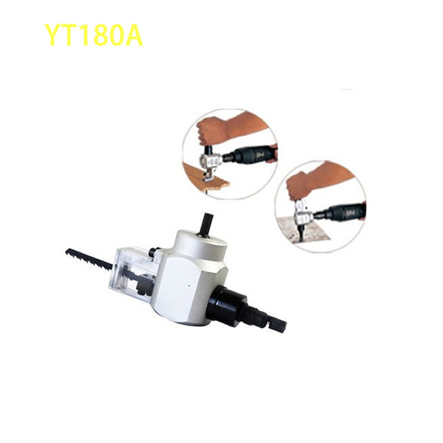 YT180A Affordable Gary Black Double Head Sheet Nibbler Metal Cutter Drill Attachment Plastic Wood Block