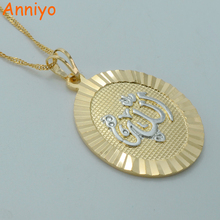 Two Tone Islamic Muhammad Necklaces Allah Gold Color Middle East Muslim Pendant Women,BULK ORDER CAN DISCOUNT #013904