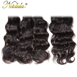 Image 5 - Nadula שיער מלזי טבעי גל חבילות עם סגירת 100% שיער טבעי עם 4*4 סגירת תחרה חלק חינם צבע טבעי רמי שיער