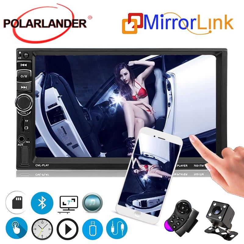 2 Din 7031TM FM/MP5/USB/AUX dans MP5 lecteur multimédia moniteur de voiture lien miroir pour Android 7 pouces Bluetooth voiture écran tactile
