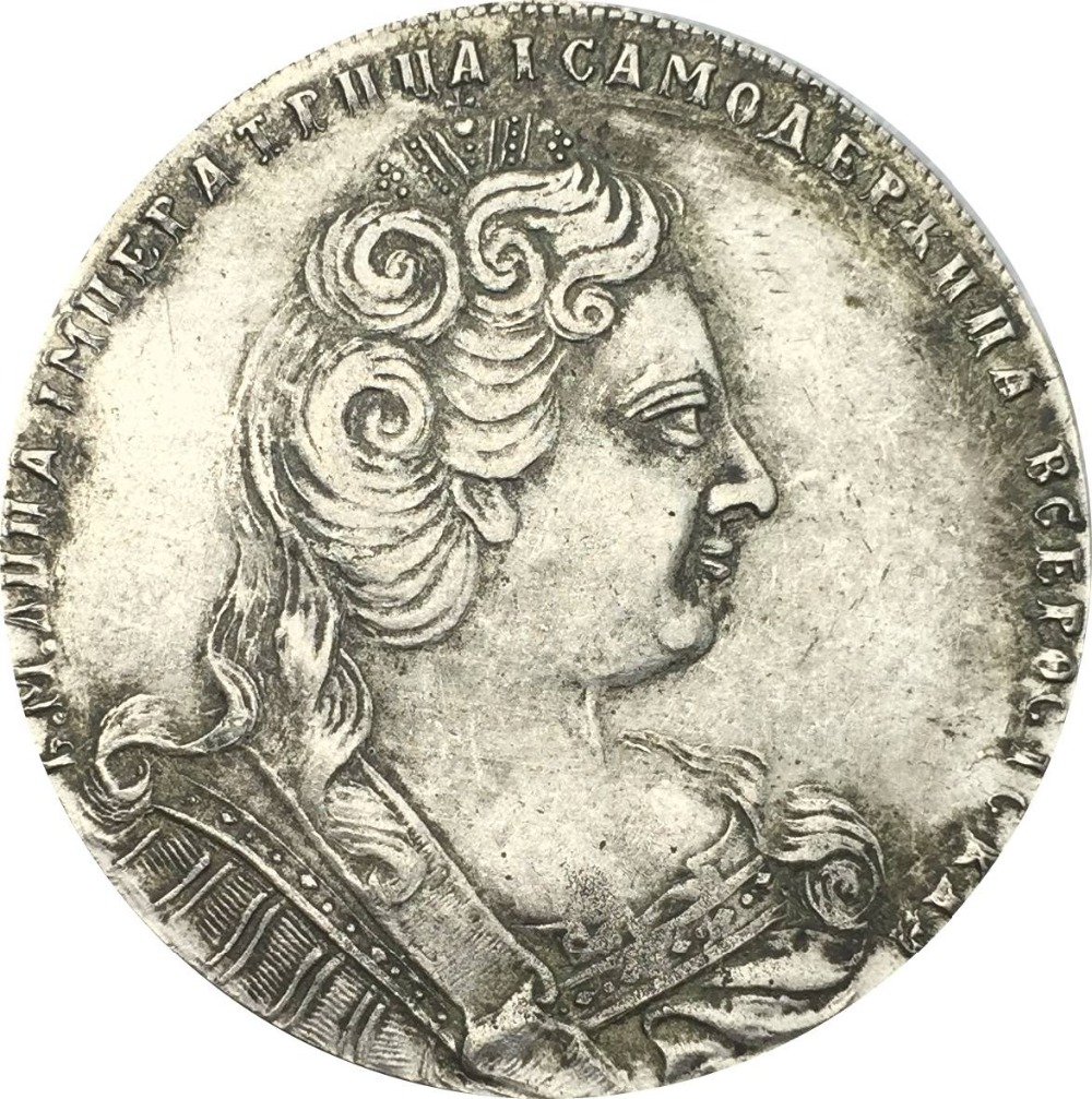 Russia Federation 1730 Anna 1 One Rouble 70% Silver Copy Coin Replica Copper Coins