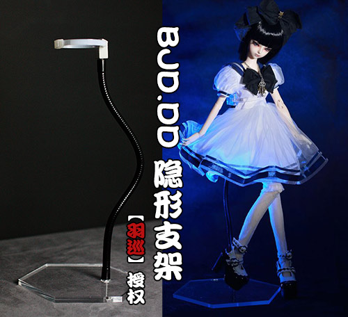 ФОТО 1/3 1/4 scale BJD Transparent acrylic Standing bracket for BJD/SD stable Card crotch doll accessories 16C1001