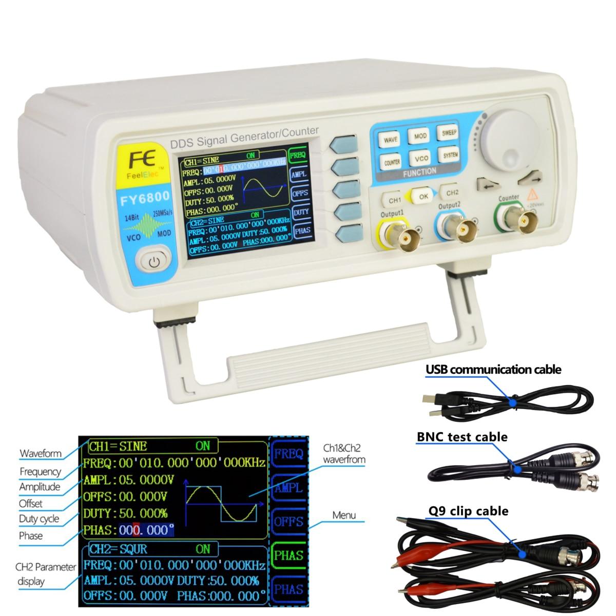 FY6800 двухканальный цифровой генератор сигналов DDS частота Функция генератор сигналов произвольной формы 250MSa/s 14 бит 60 мГц