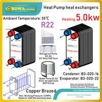 1.5HP trocadores de calor do aquecedor de água da bomba de calor como cálculo do evaporador e condensador é excelente no calor e conexão|pump condensate|condenser heat exchangercondensate pump -