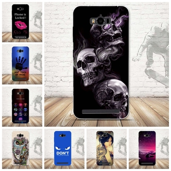 Fashion Ultra Thin Soft Silicone TPU Beautiful Beach Cloudy Moon Ocean Scenery Phone Case for Asus Zenfone Max ZC550K Case image