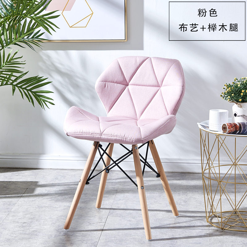 Nordic Net Red Bedroom Desk Chair Backrest Stool Reception Computer Simple Lazy People Chair - Color: 25