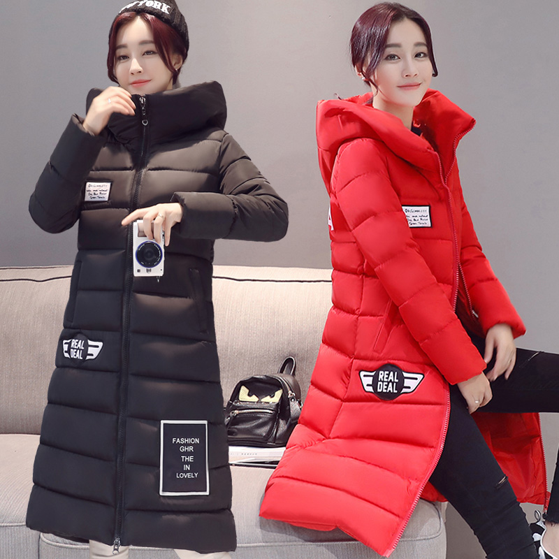 Korean version of the Slim down cotton jacket jacket thick cotton jacket students large size cotton women in the long section 2017 winter version of the new south korean edition of cotton dress short dress and a large size cotton padded jacket