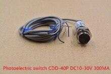 Цилиндрический фотоэлектрический CDD-40P диффузный датчики четыре провода PNP без с nc 1 шт.