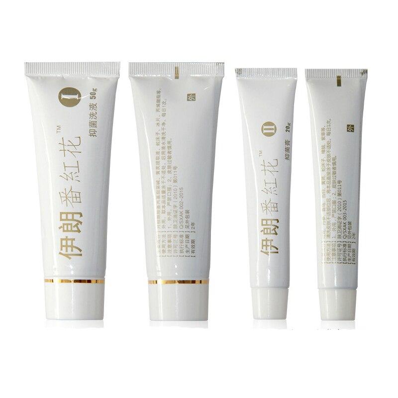 Iranian Saffron Cream White Cream Vulva leukoplakia Iran Antibacterial Antipruritic Repair Massage Cream