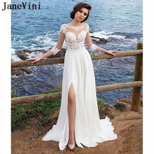 da8ebaf24 JaneVini Sexy playa Vestido largo De boda princesa cuello redondo apliques  ilusión gasa Plus tamaño vestidos De novia Vestido De.