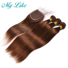 My Like Pre-colored Burmese Straight Human Hair Bundles with Closure #4 Light Brown Non-remy Hair Weave 3 Bundles with Closure
