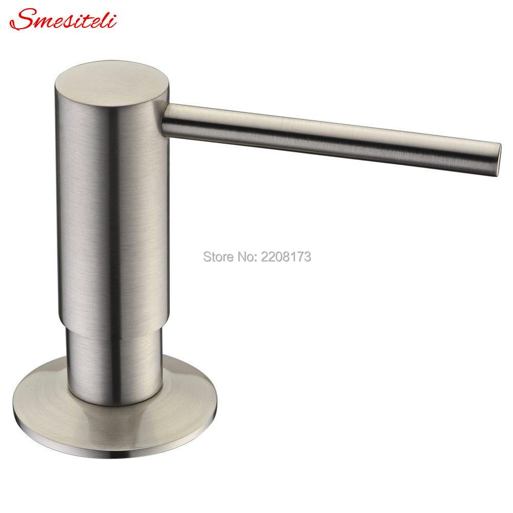Built In Solid Brass Kitchen Soap Dispenser Smeslteli Design Easy Installation - Well Built and Brushed Nickel Sturdy free shipping brass black liquid soap dispenser bathroom kitchen stainless steel touch soap dispenser wall mounted 1000ml