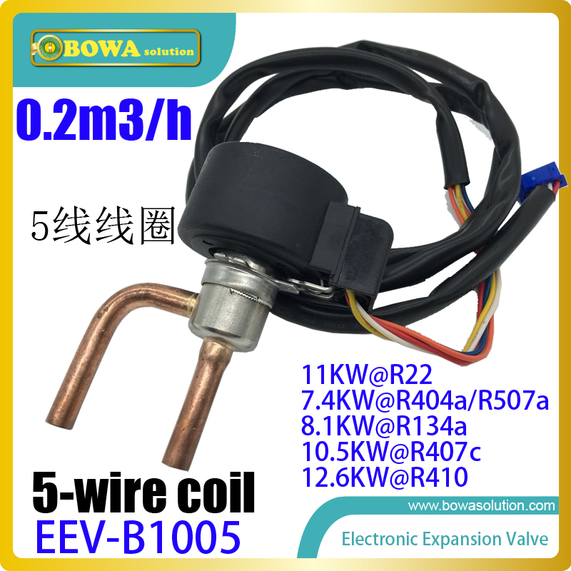 0 2m3 h EEV with 5 wire coil provides excellent throttle solution for ultra high temperature