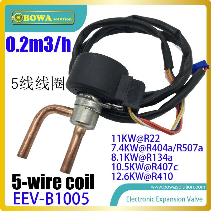 0.2m3/h EEV com 5-bobina de fio fornece uma excelente solução de ultra-alta temperatura do acelerador 2-compessors cascata bomba de calor da unidade