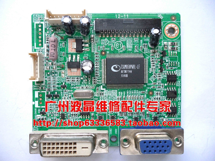 Free Shipping>Original 100% Tested Working W2072a LED driver board motherboard 715G4432-M01-000-004IFree Shipping>Original 100% Tested Working W2072a LED driver board motherboard 715G4432-M01-000-004I
