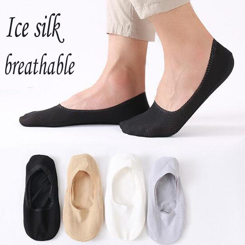 Men's ship socks ultra-thin ice silk invisible socks one-piece shallow socks slip