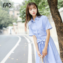 EAD Office Lady Casual Short Sleeve Dress Shirt for Women Summer Turn Down Collar Sashes Sundress Vintage Stripe Cotton Vestido