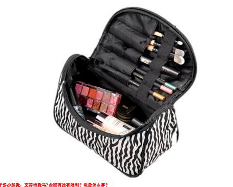 1pcs/lot Woman Cosmetic Case Bag Fashion Portable Waterproof Women Zebra Makeup Bag