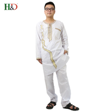 H&D African traditional bazin riche embroidery men shirt with trouser