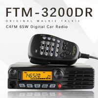 Suitable for Yaesu FTM3200DR C4FM High Power 65W Digital Car Radio RX 136 174 MHz 220 Channel Transceiver