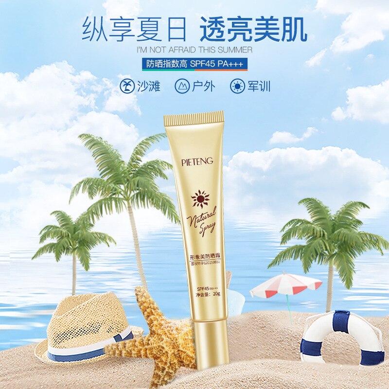 Whitening Face Sunscreen Moisturizing Sunblock Cream  UV Cosmetics  Protector Solar Para Cara Body