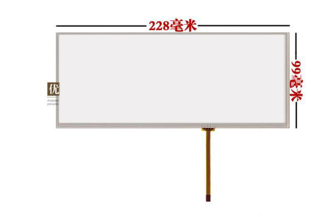 228*99 new 8.8-inch touch-screen handwriting screen touch screen to upgrade the original car  x1 523 new 7 inch tablet pc mglctp 701271 authentic touch screen handwriting screen multi point capacitive screen external screen