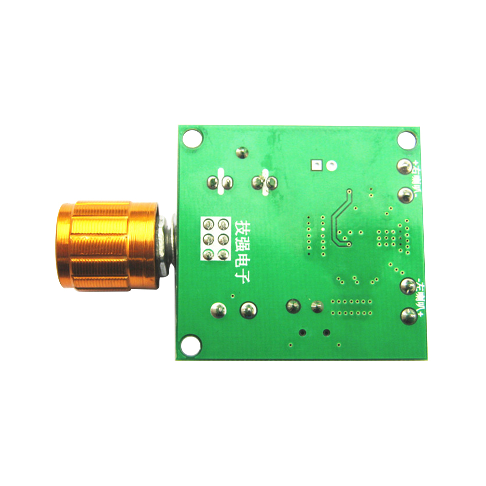 Aiyima Pam8406 Audio Amplifier Board Amplificadors 6w 20 Dual Irs2092 Class D Circuit Lm1036 Tone Controlled Channel Stereo Dc 3v 5v For Ab In From Consumer