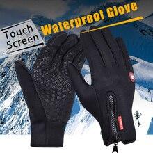 Спорт на открытом воздухе Windstopper водонепроницаемые перчатки черные перчатки для верховой езды мотоциклетные перчатки сенсорный экран черный полный палец мужчины