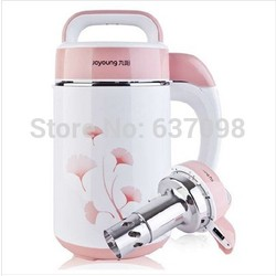china JOYOUNG soya bean Soybean Milk machine DJ13B-C617SG 1.3L 220-230-240v household soymilk maker juicer mixer blender