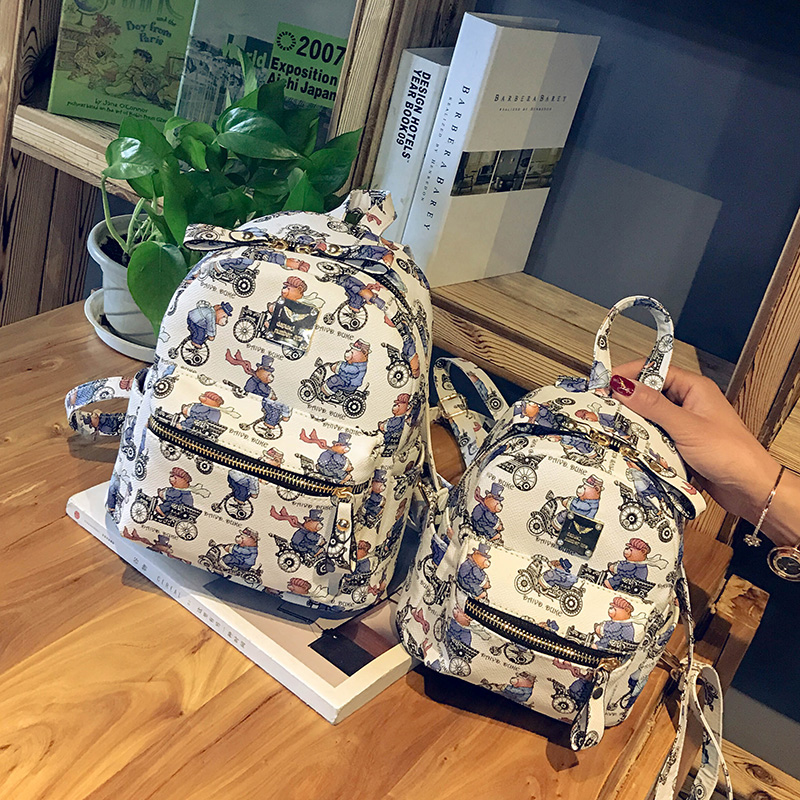Preppy Style Leisure Joker Vintage London Backpack Girl Student Mini School Bag Korean Style PU Cartoon
