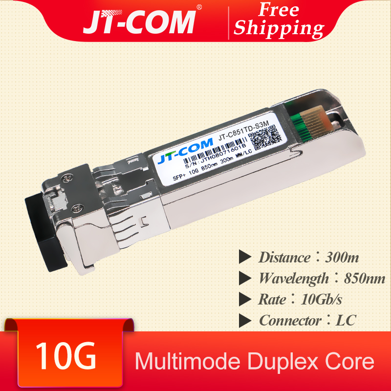 Image 5 - 10Gb 300m MM SFP Module Multimode Duplex Fiber Transceiver LC Optical Connector SFP 10G SR Compatible with Cisco Mikrotik Switch-in Fiber Optic Equipments from Cellphones & Telecommunications